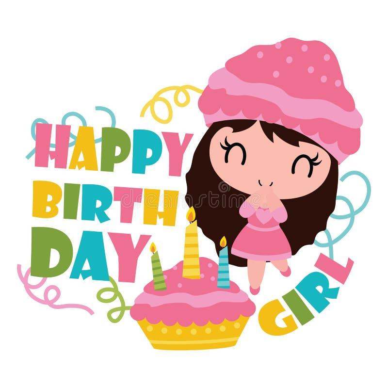 Милая девушка пирожного с ее иллюстрацией шаржа именниного пирога для дизайна поздравительой открытки ко дню рождения с днем рожд иллюстрация вектора