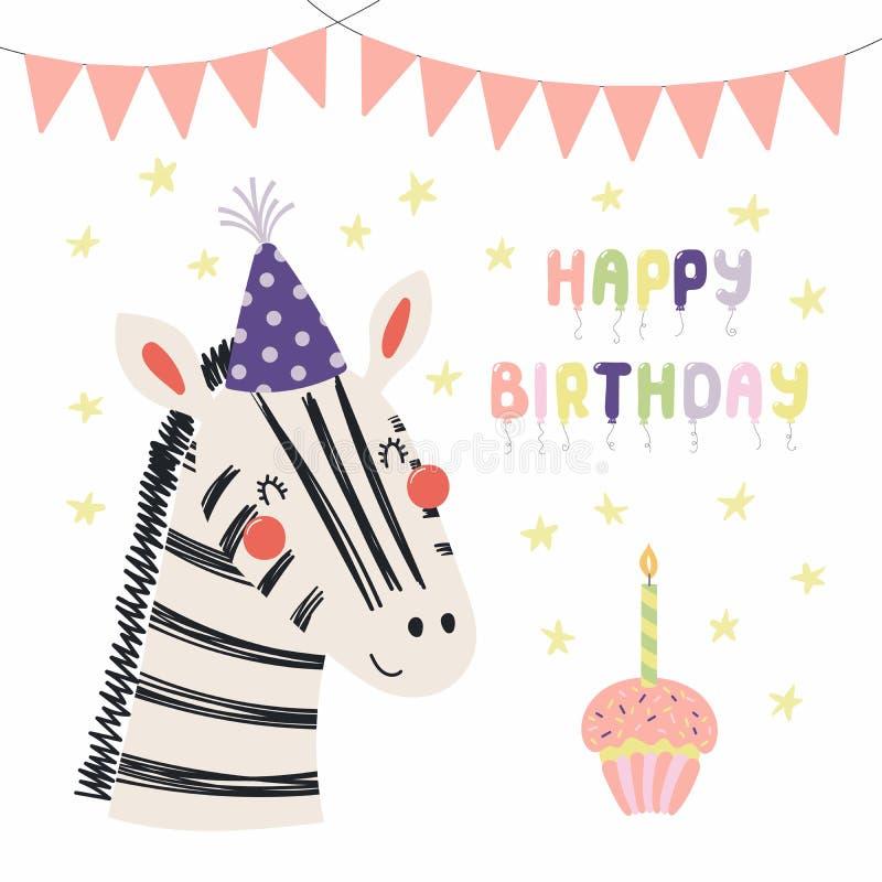 Открытка с днем рождения зебра