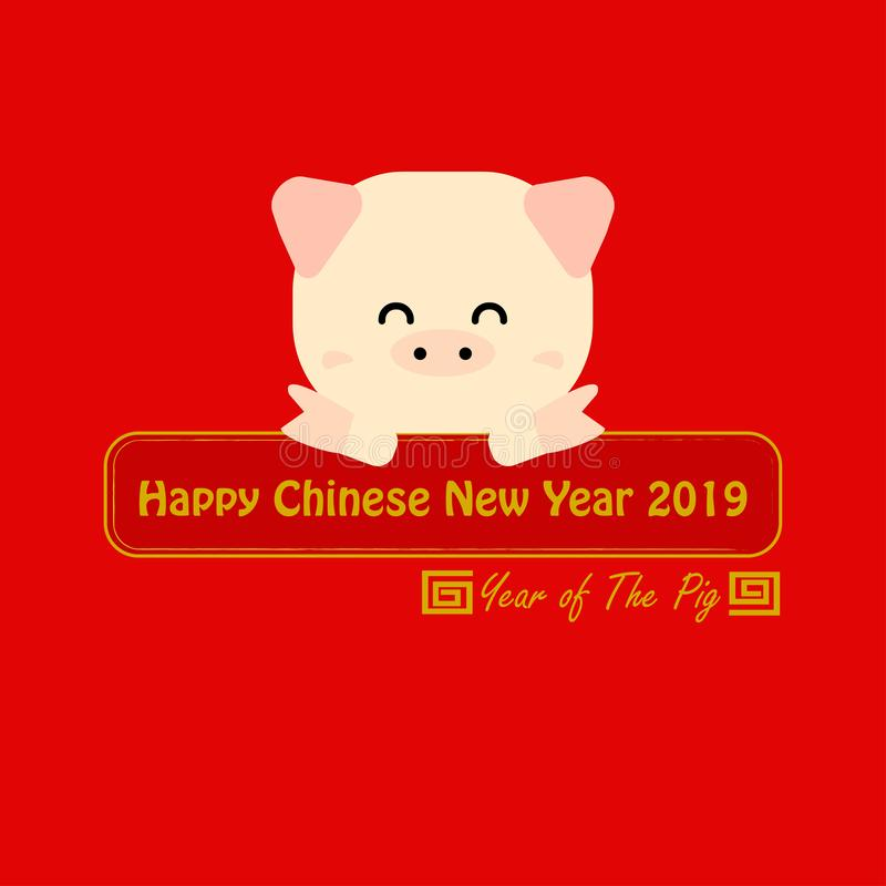 Милое знамя свиньи конструировало китайскую Нового Года поздравительную открытку 2019 иллюстрация штока