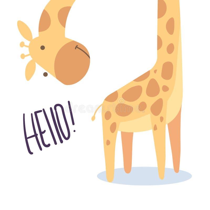 Милый вектор иллюстрации жирафа для детей печатает иллюстрация вектора