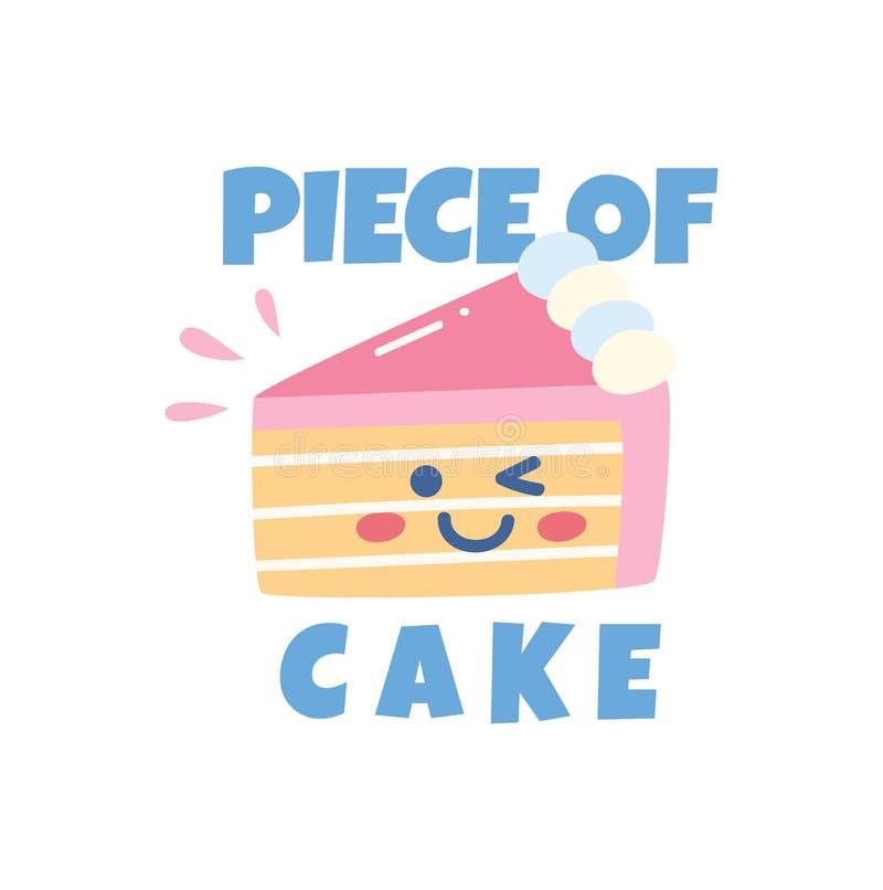 Милый дизайн футболки с тортом и лозунгом kawaii иллюстрация вектора