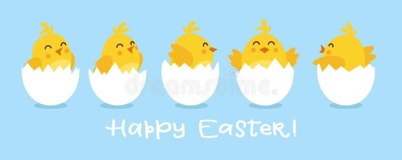 Милый набор цыпленка мультфильма Смешные желтые цыплята в различных представлениях, иллюстрации вектора иллюстрация вектора