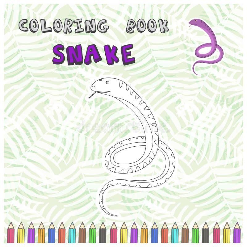 Милый силуэт змейки шаржа для книжка-раскраски иллюстрация вектора