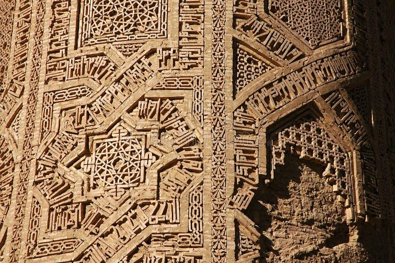 Минарет Джам, сайт ЮНЕСКО в центральном Афганистане Отображение деталей геометрических декораций стоковое фото