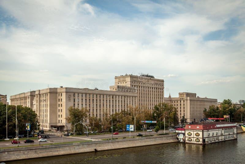 Министерство обороны России стоковая фотография rf