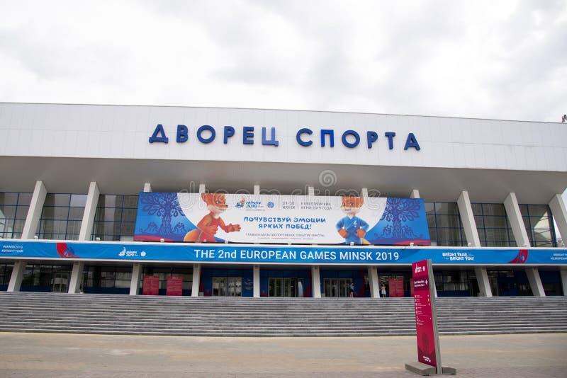 Минск, Беларусь, 15-ое июня 2019 2 европейских игры Спортивное сооружение где европейские игры II будут держаться стоковые фотографии rf