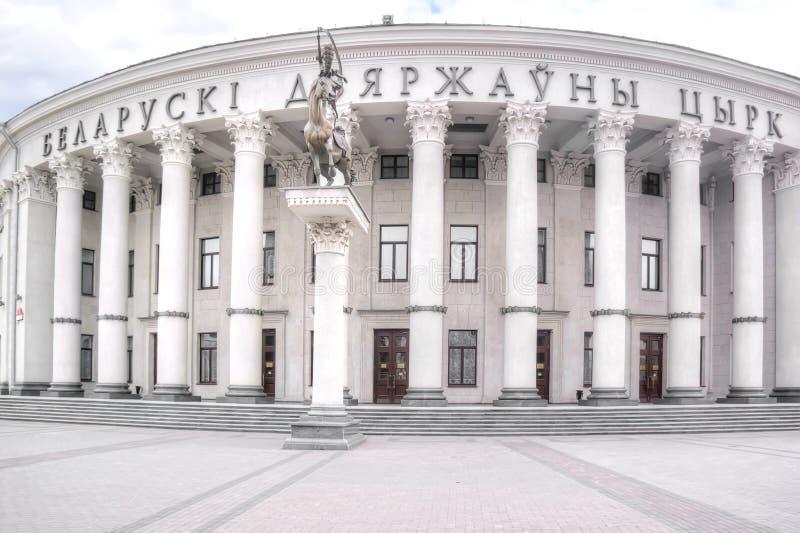 Минск, цирк города стоковое фото rf