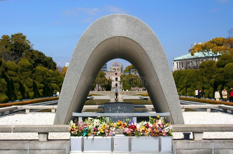 мир мемориального парка hiroshima стоковые фото