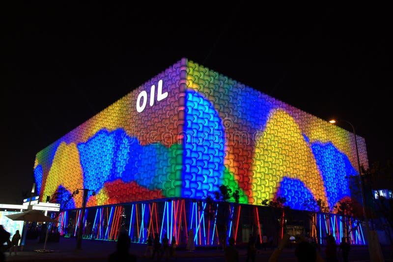 мир 2010 экспо стоковые фото