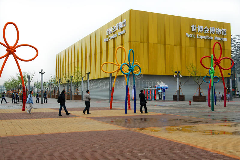 мир 2010 shanghai музея экспозиции экспо стоковая фотография
