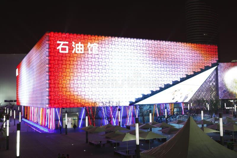 мир 2010 shanghai павильона масла экспо стоковая фотография