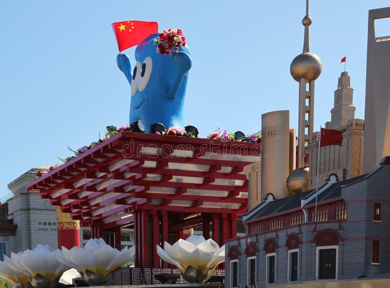 мир 2010 shanghai талисмана haibao экспо стоковая фотография rf