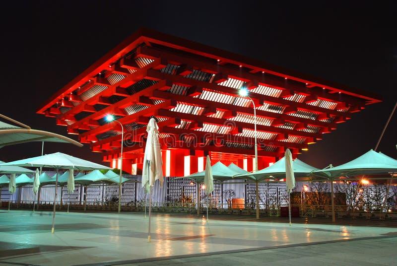 мир 2010 shanghai pavillion экспо фарфора стоковые изображения rf