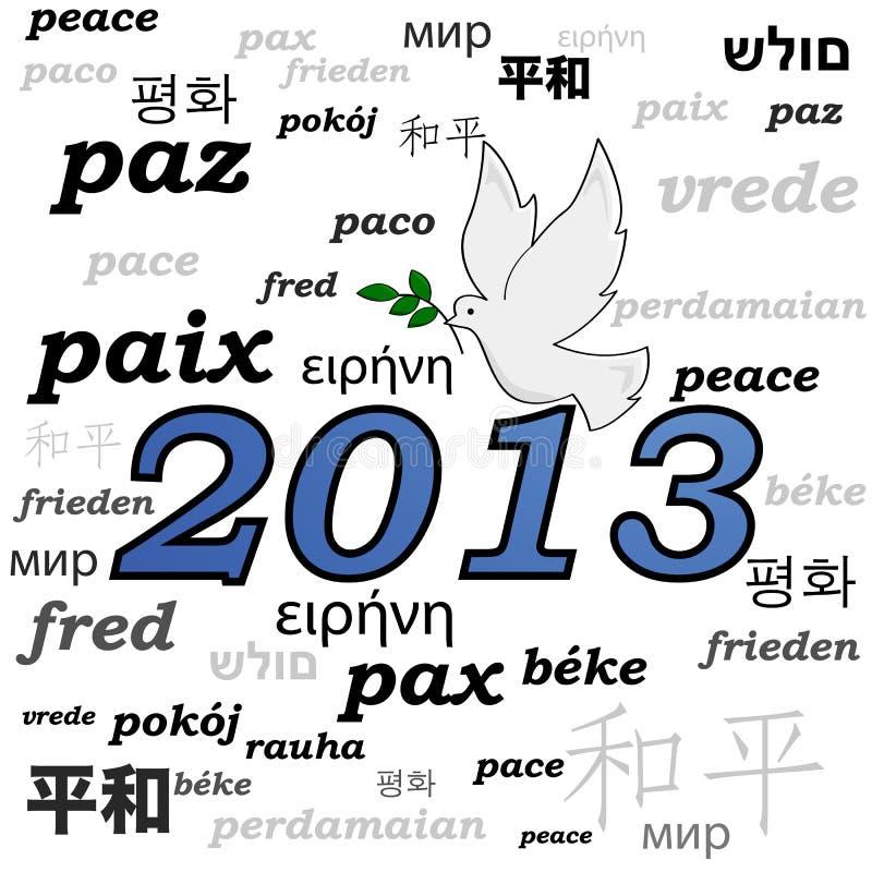 мир 2013 иллюстрация вектора