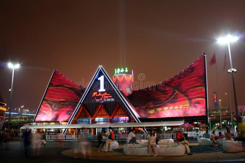 мир shanghai павильона Малайзии экспо стоковое изображение rf