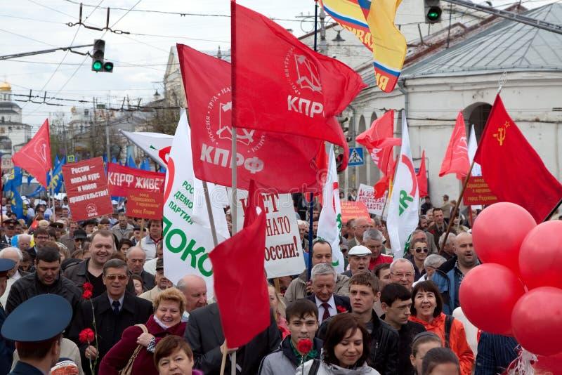 митинг протеста оппозиционных партий стоковая фотография