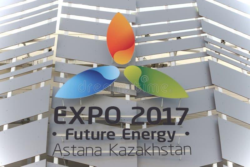 Милан павильона Казахстана, экспо 2015 Милана стоковое изображение