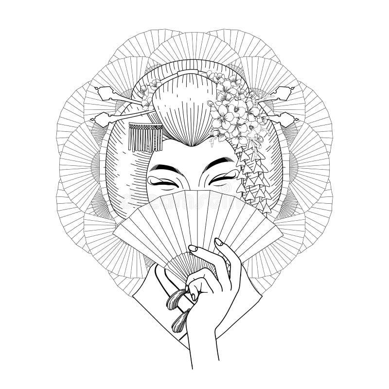 Милая азиатская девушка иллюстрация вектора