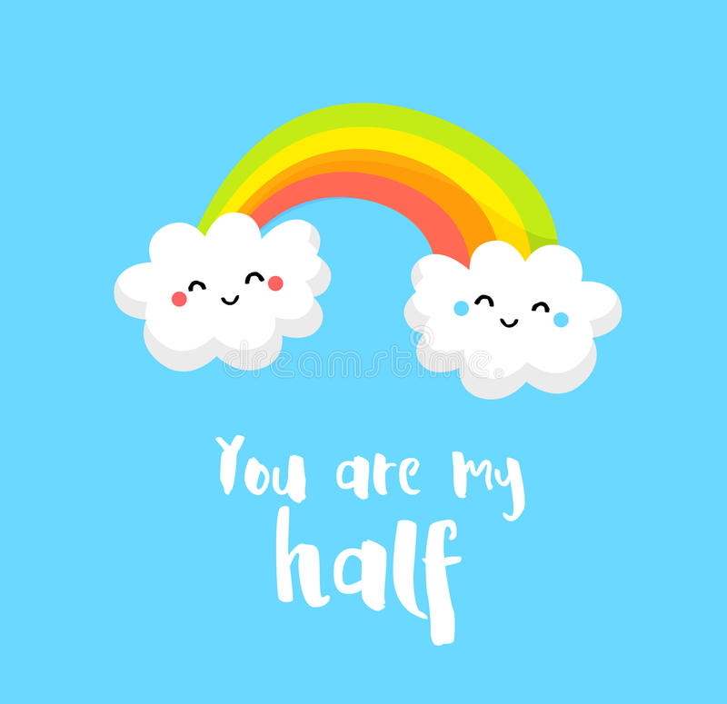 Ты мое облачко картинки