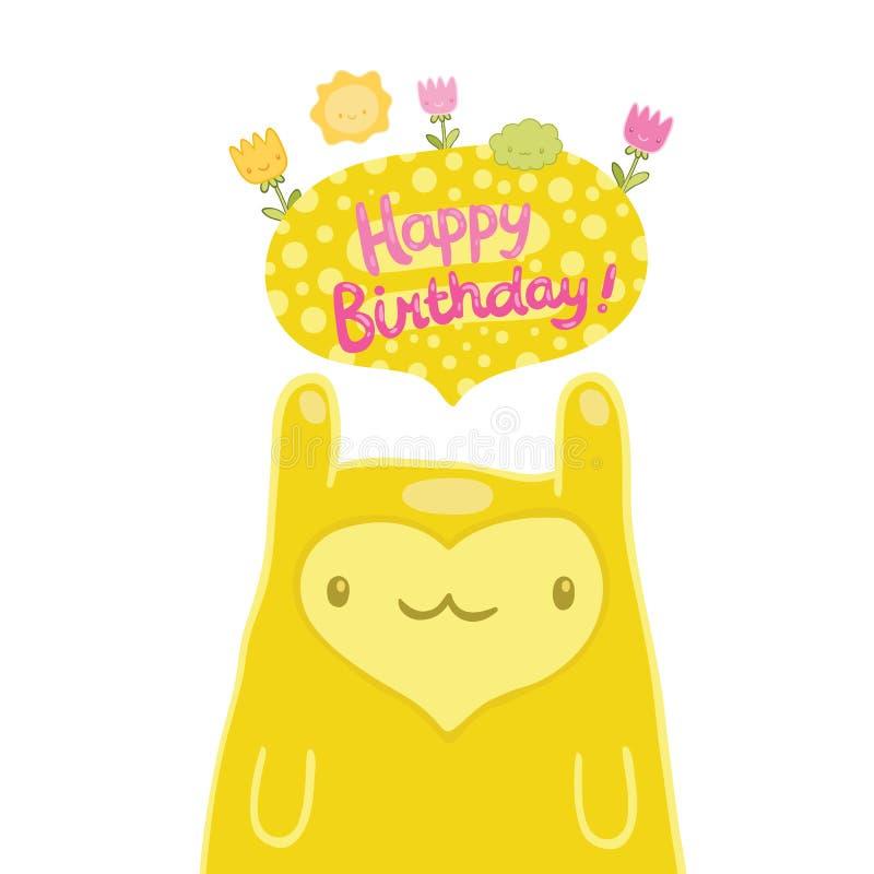Милая поздравительая открытка ко дню рождения с днем рождений изверга иллюстрация штока