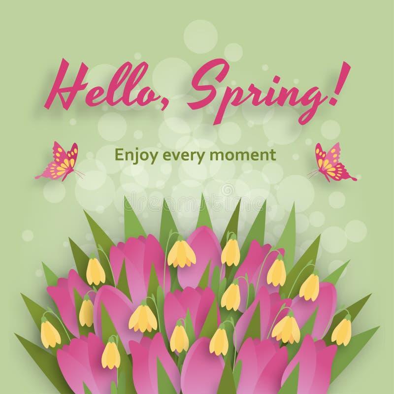 Милая предпосылка весны в бумажном стиле искусства также вектор иллюстрации притяжки corel бесплатная иллюстрация