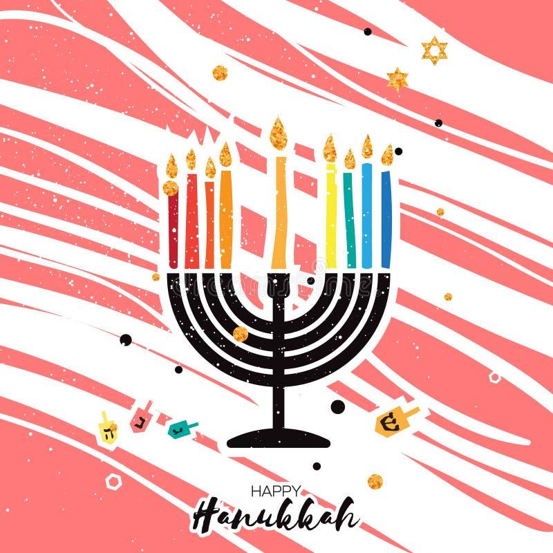 Милая счастливая поздравительная открытка Хануки Еврейский праздник с menorah
