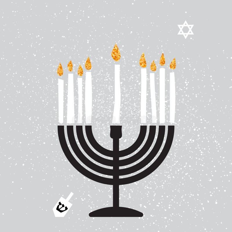 Милая счастливая поздравительная открытка Хануки с элементами яркого блеска золота