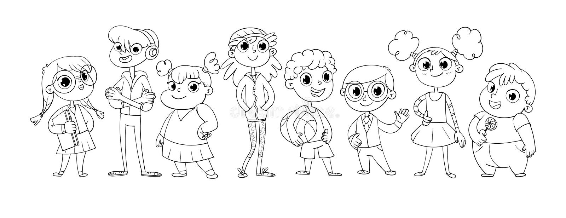 Милое разнообразие детей бесплатная иллюстрация