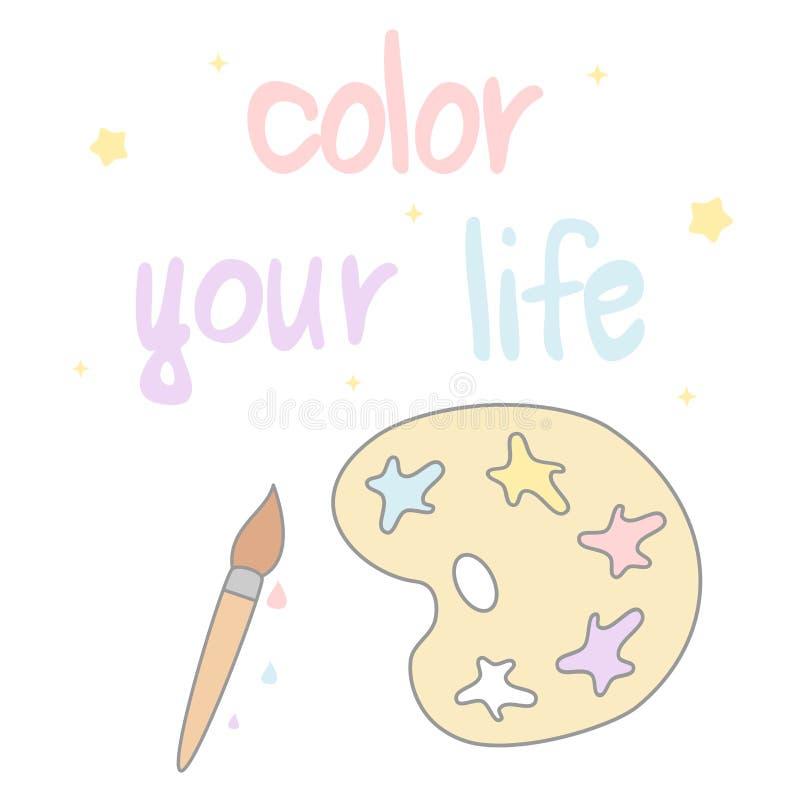 Милой симпатичной цвет нарисованный рукой ваша жизнь помечая буквами мотивационную цитату с кистью и палитрой шаржа иллюстрация вектора