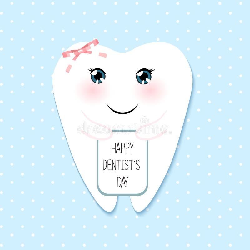 Милый день дантиста поздравительной открытки счастливый иллюстрация вектора