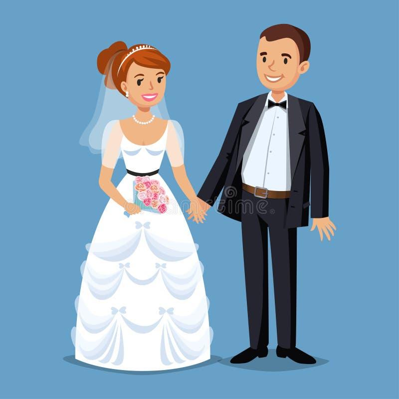 Милый жених и невеста, иллюстрация свадебного банкета установленная бесплатная иллюстрация