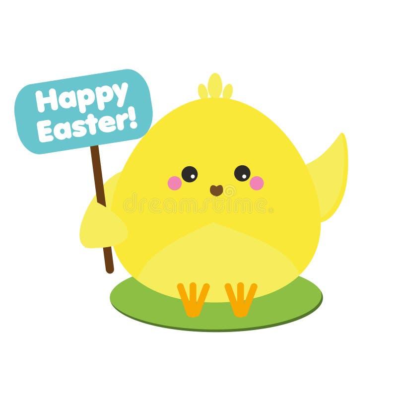 Милый цыпленок желтого цвета kawaii держа знамя приветствию Символ пасхи бесплатная иллюстрация