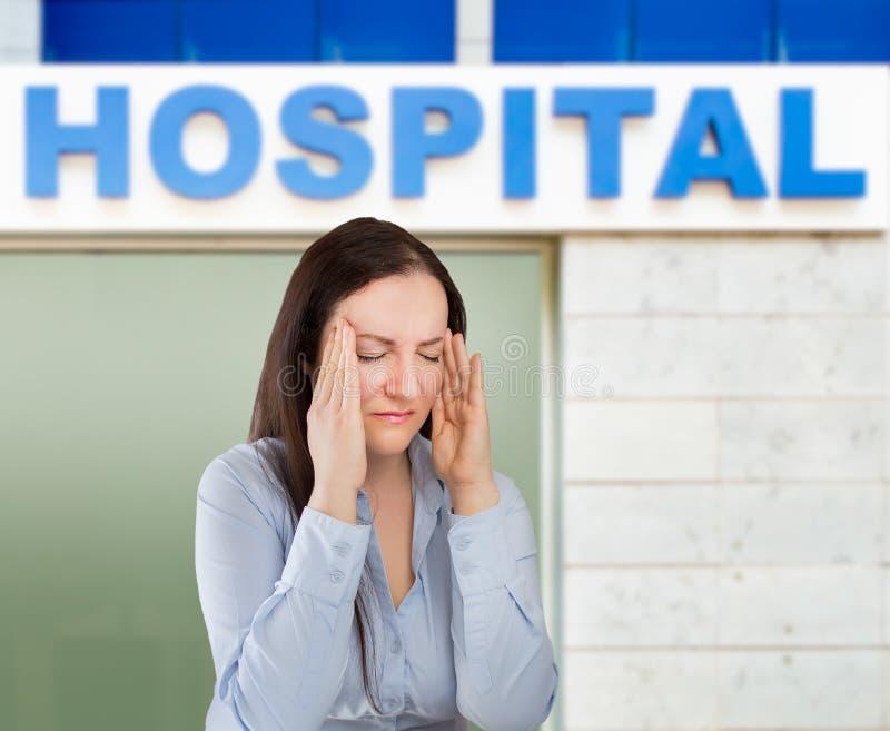 Мне нужна больница стоковое фото