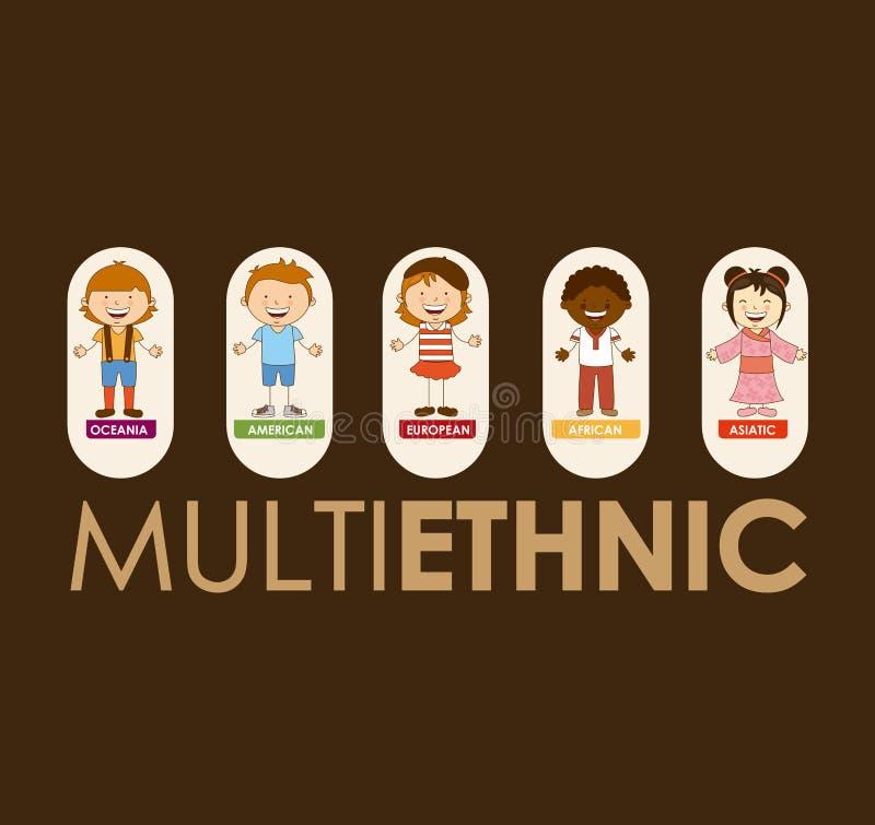 Многонациональная община бесплатная иллюстрация