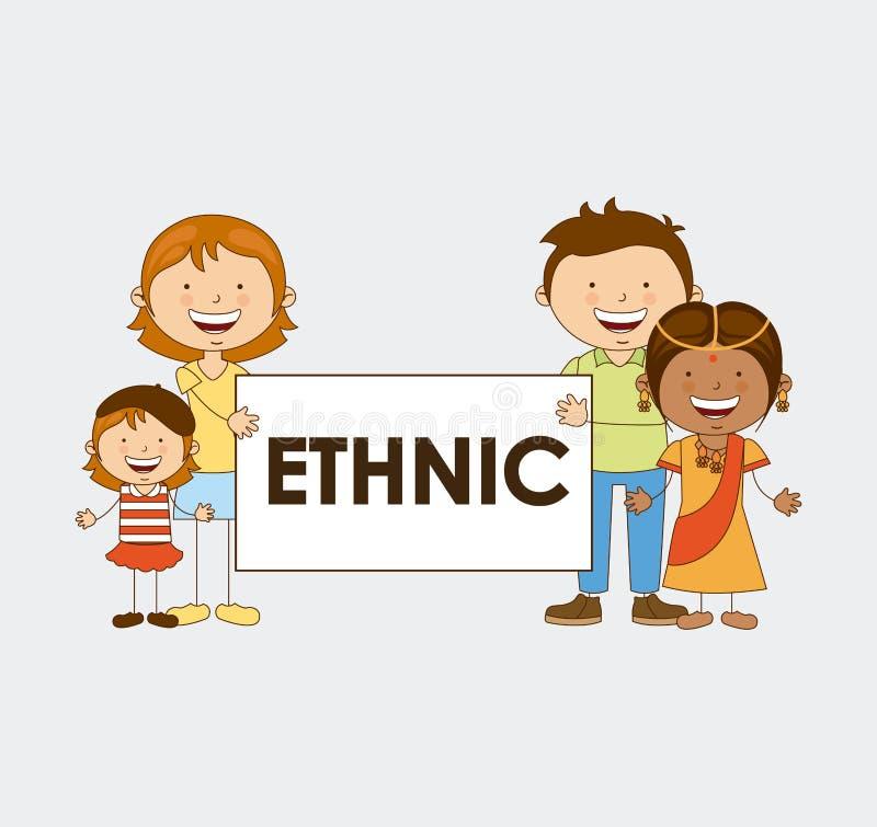Многонациональная община иллюстрация вектора