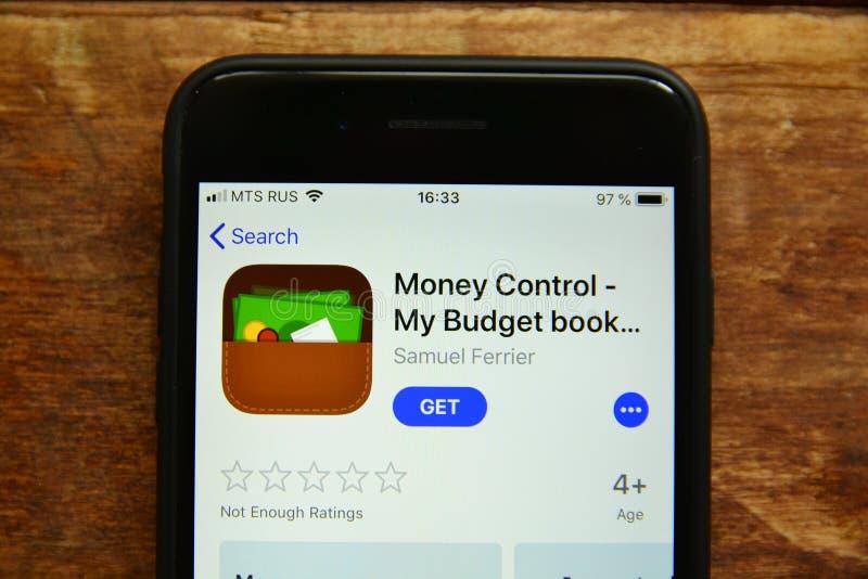 Мобильное приложение для того чтобы контролировать наличные деньги стоковое фото
