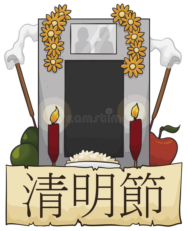 Могила для пары с предложениями для того чтобы отпраздновать фестиваль Ching Ming, иллюстрацию вектора иллюстрация штока