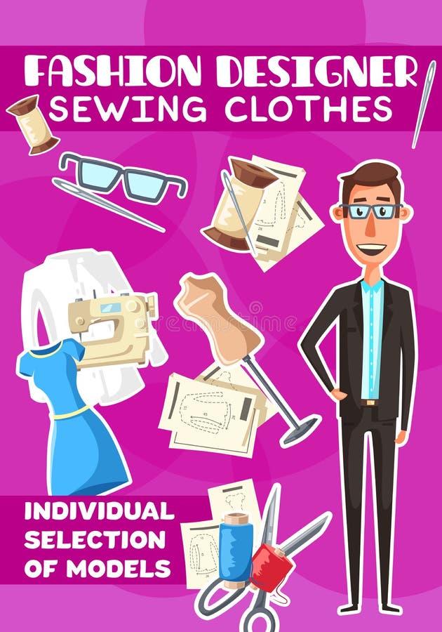Модельер и шить одежды иллюстрация вектора