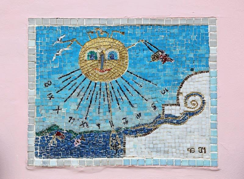 Мозаика солнечных часов стоковое фото
