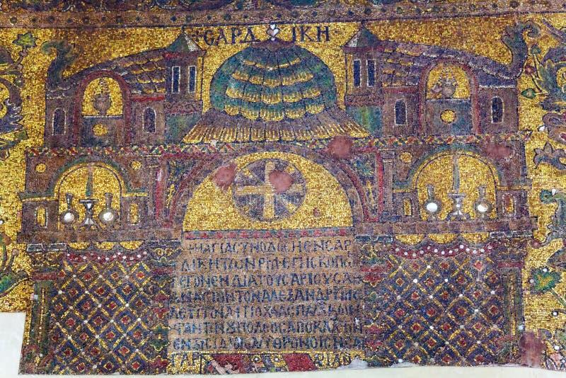 Мозаики Constantinian старые в церков рождества, Bethelem, p стоковое изображение