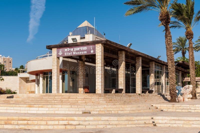 Мой музей истории города Eilat, Израиля стоковое изображение
