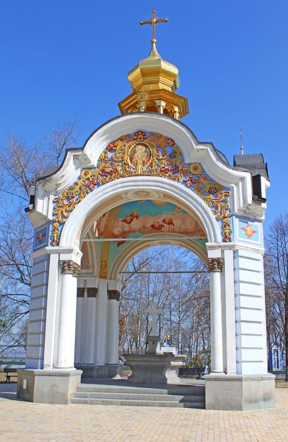 молельня маленький michael собора около святой s стоковое изображение