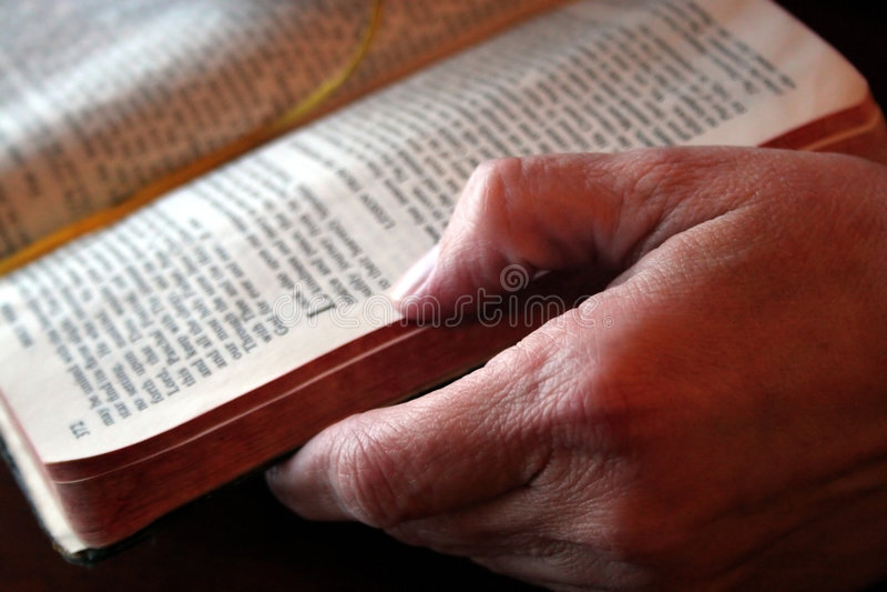 молитвы Стоковое Изображение