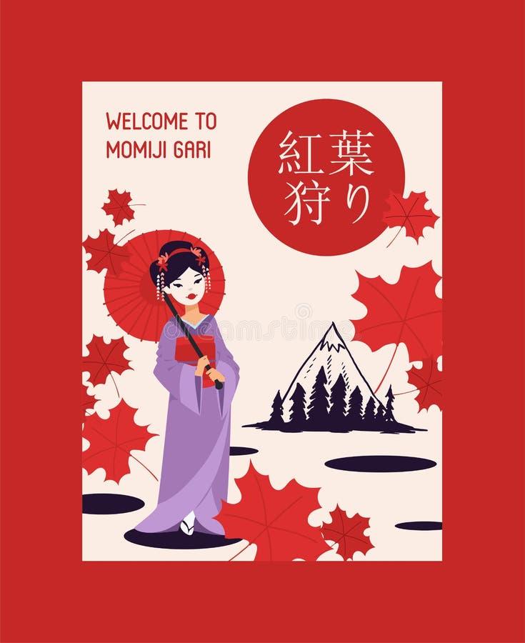 Молодая женщина вектора гейши японская красивая в кимоно моды в наборе фона иллюстрации Японии азиатское восточного иллюстрация вектора