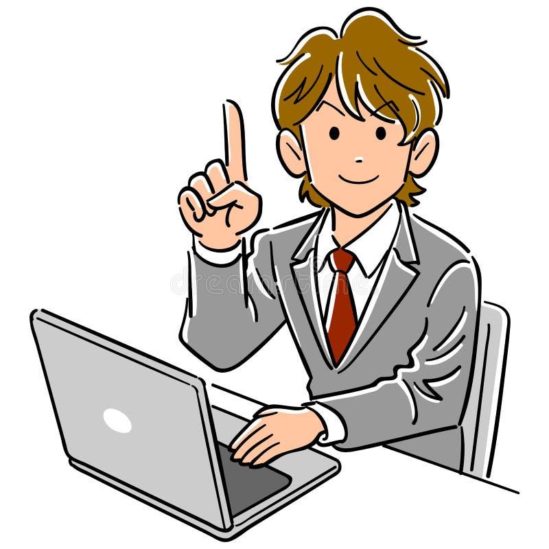 Молодой бизнесмен работая с ноутбуком дает forefinger иллюстрация штока