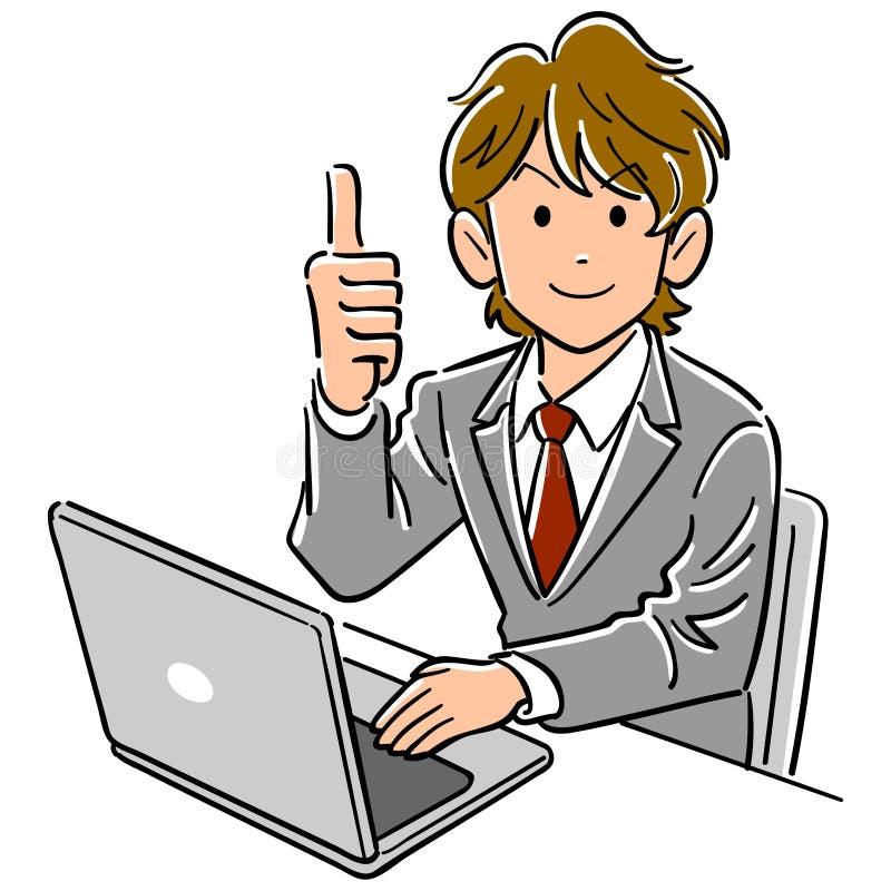 Молодой бизнесмен thumbing вверх с компьютером бесплатная иллюстрация