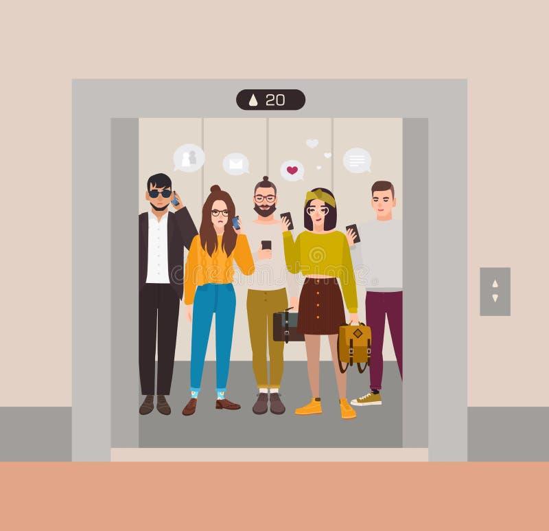 Молодые люди одетые в ультрамодных одеждах стоя в лифте с открыть дверями и используя смартфоны Группа в составе различные люди иллюстрация вектора