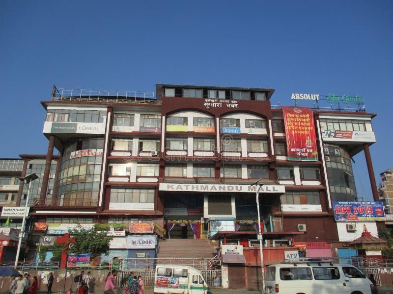 Мол Катманду торгового комплекса стоковое изображение rf