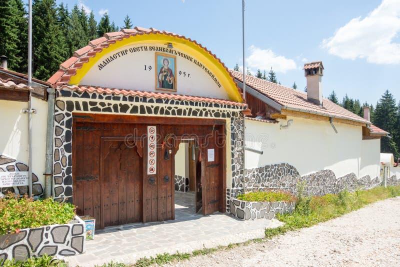 Монастырь Святого Panteleimon в Болгарии стоковое изображение