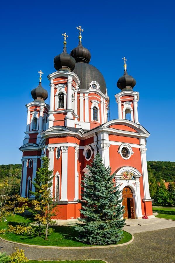 Монастырь Curchi правоверный христианский, Молдавия стоковое изображение